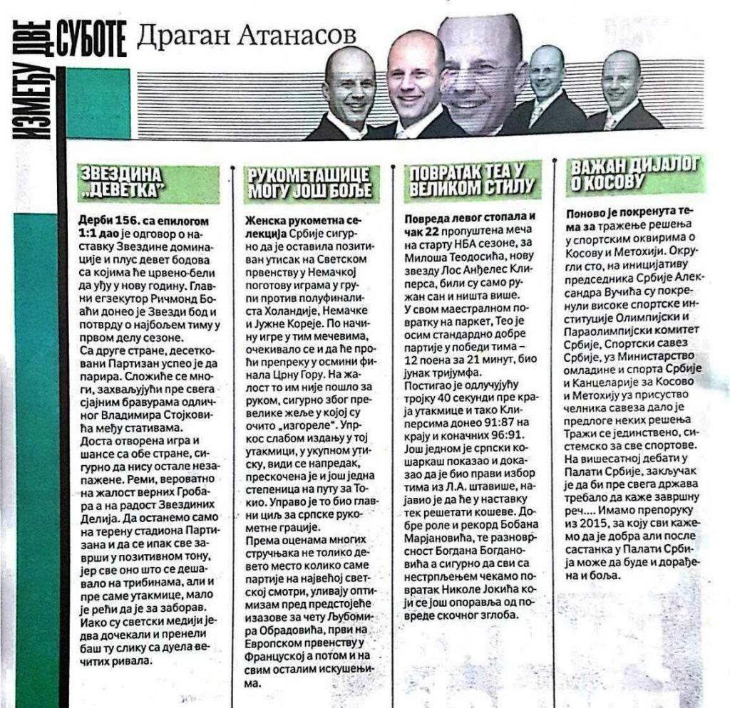 Prodekan za nastavu Fakulteta za sport Dragan Atanasov komentator u Sportskom žurnalu